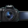 canon-700d-pantalla-articulada